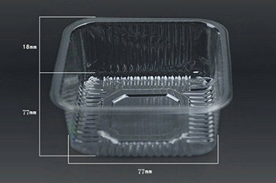 Baking Food Thermoforming Packaging