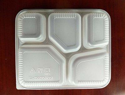 Kitchen preservation box